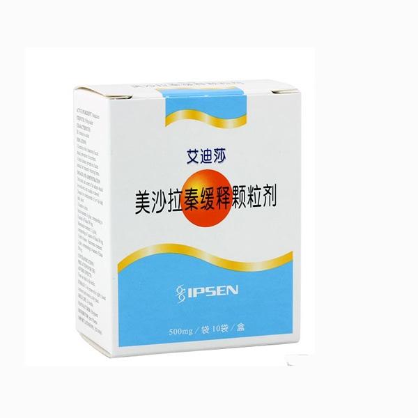 北京艾迪莎,哪儿能买到热销艾迪莎