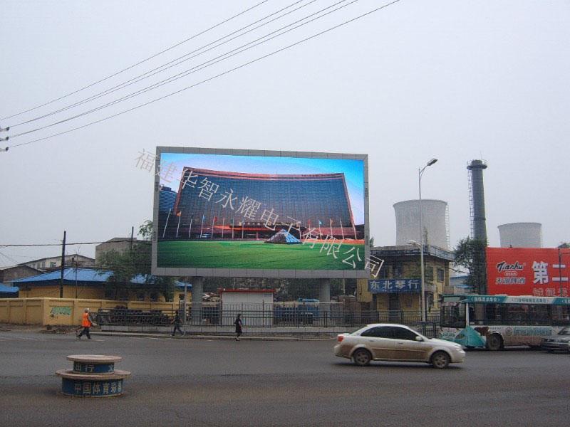 福州室外LED全彩显示屏 舞台LED显示屏 福州广告显示屏
