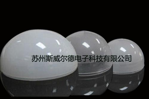 性价比高的吸塑灯罩系列品牌推荐 _圆形灯罩