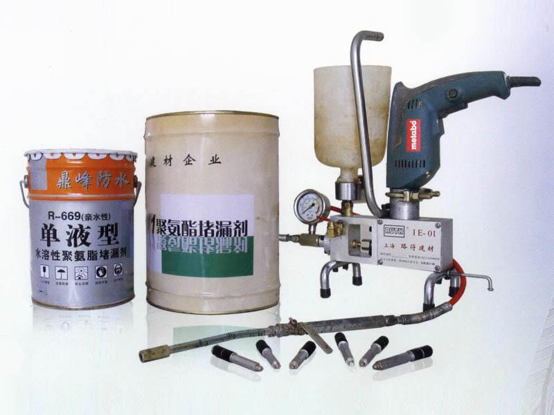 疑难防水工程-效果好的聚氨酯注浆堵漏剂大量出售