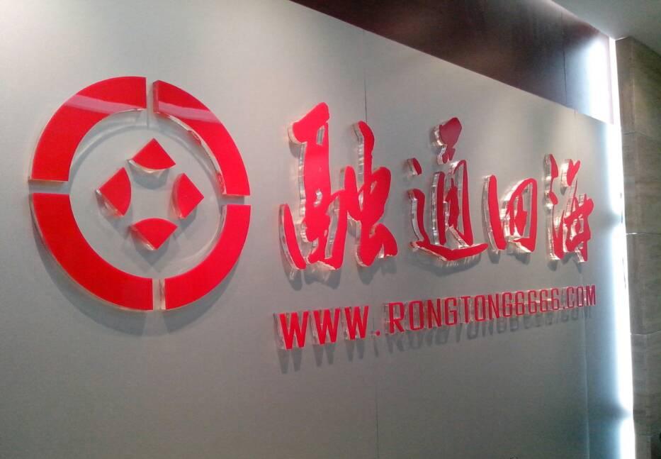 广州制作前台形象墙厂家,品牌好的制作前台形象墙公司是哪家
