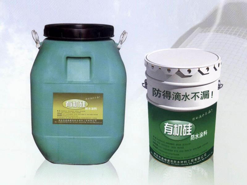 厂家供应彩色有机硅防水涂料-销量好的彩色有机硅防水涂料推荐