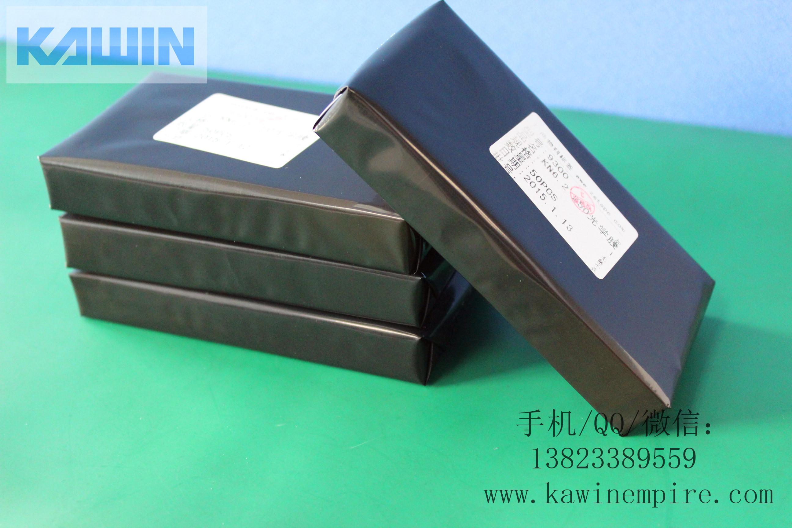 UV型OCA光学胶价位,哪里有卖划算的UV型OCA光学胶