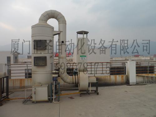 福州废气处理|福建划算的废气处理设备