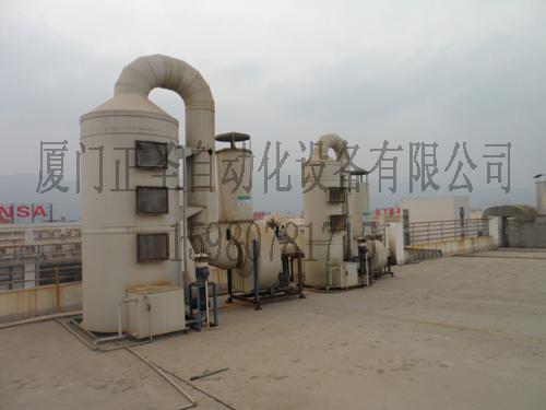 厦门哪里有供应口碑好的废气处理设备 南平废气处理设备