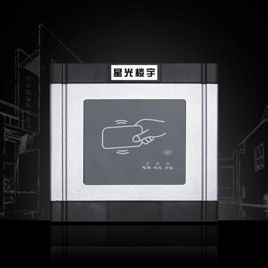 广东星光楼宇独立门禁主机TOP-03GK