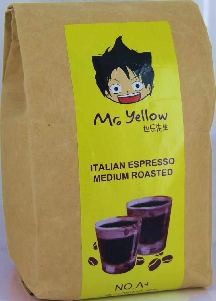 销量好的咖啡豆批发价格:咖啡豆值得信赖