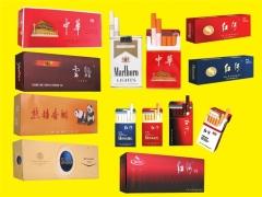 大同哪里中華香煙實惠:南郊中華香煙