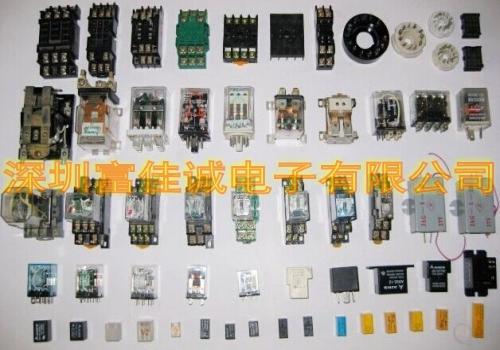 各式继电器