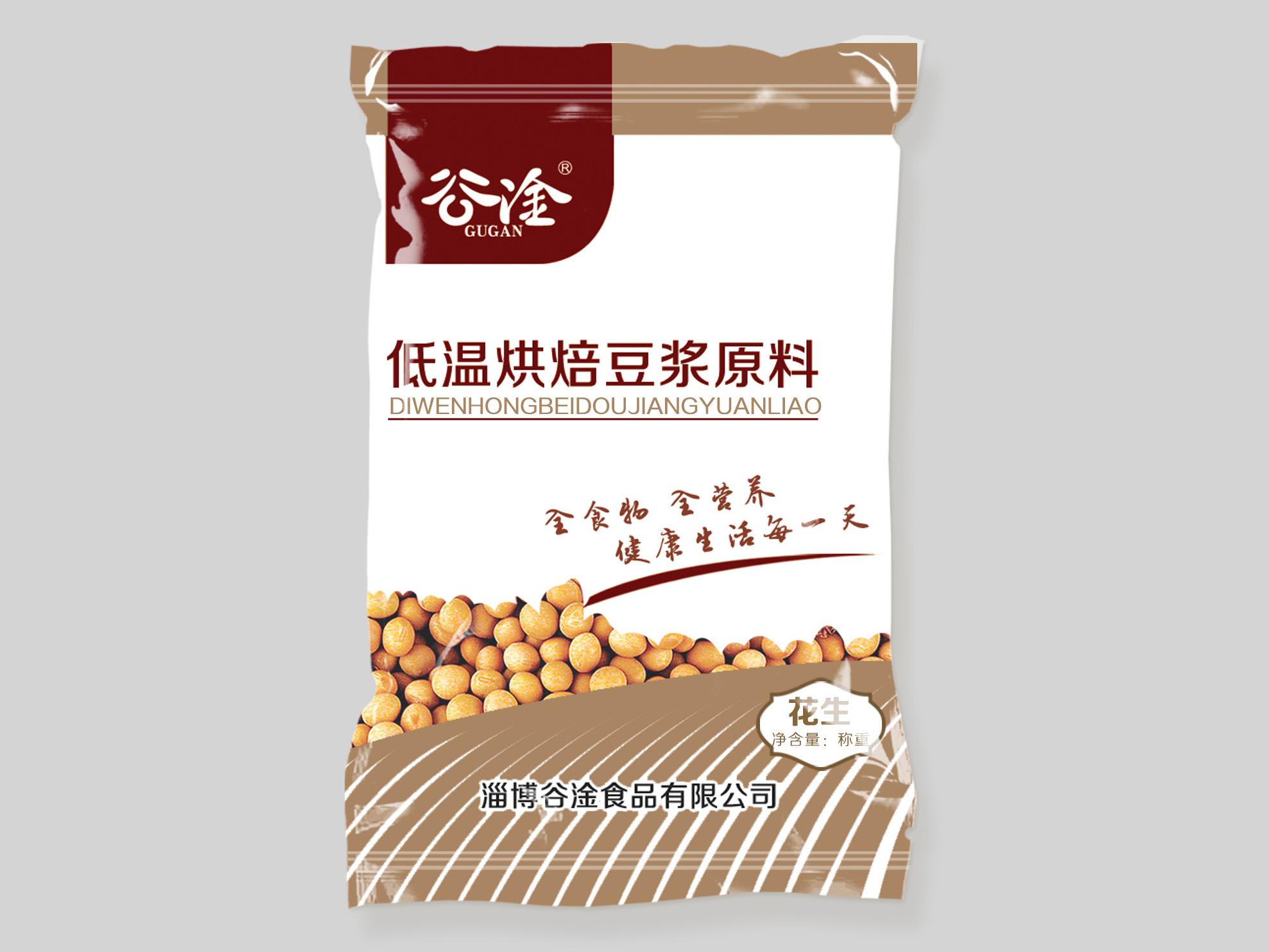 哪儿有质量硬的五谷豆浆配料批发市场