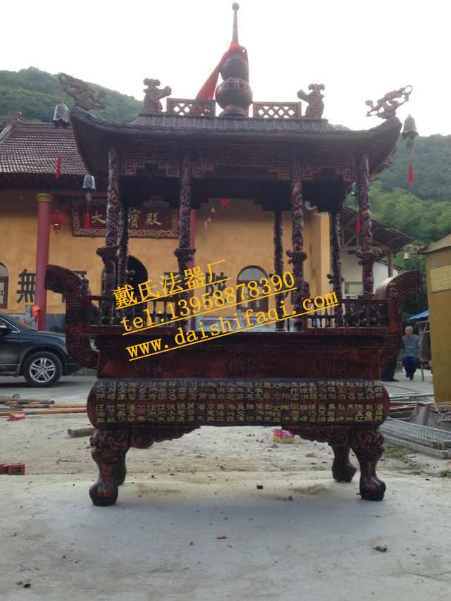 专业的寺庙露天香炉提供商—戴氏法器厂 佛教铜香炉找正规生产厂家