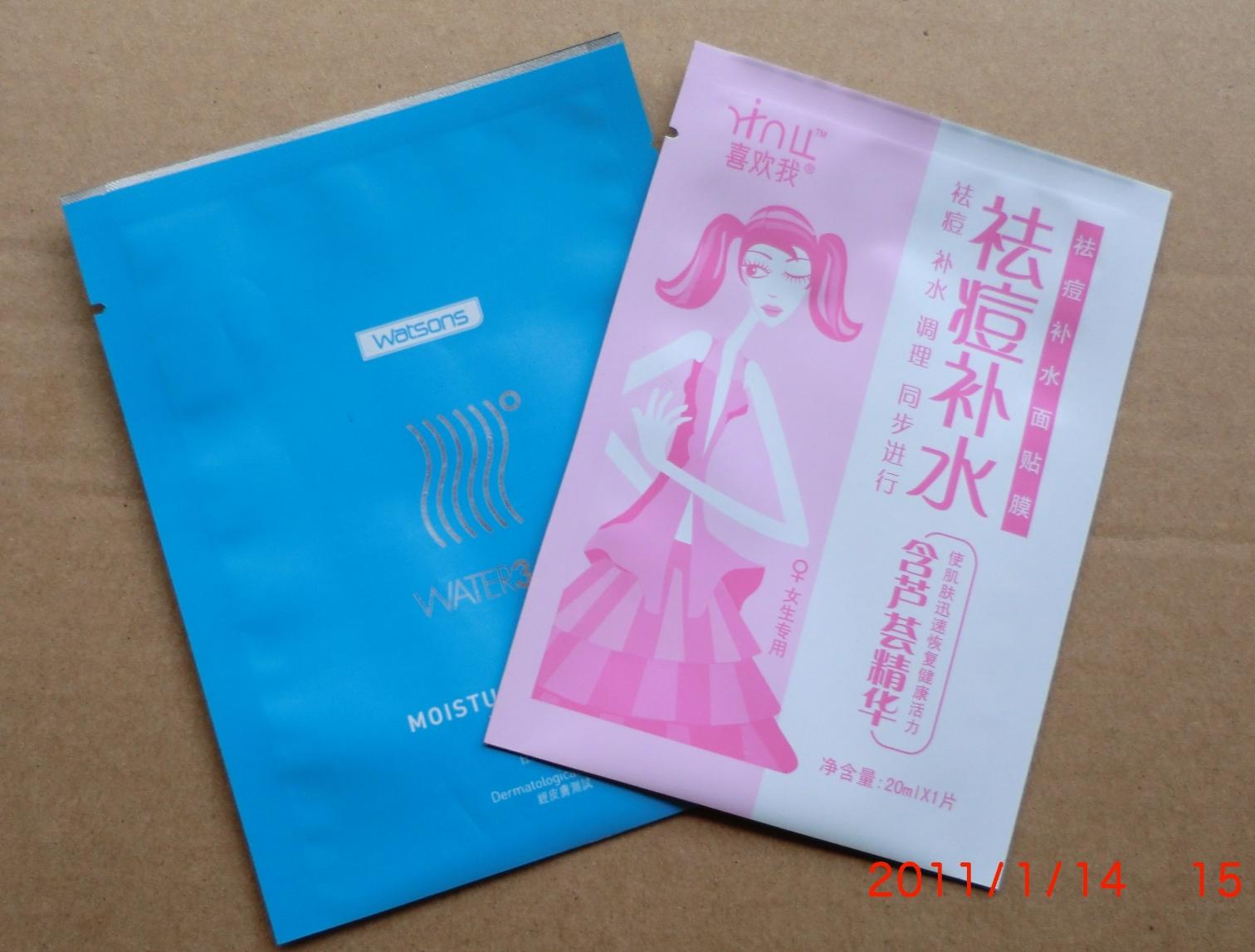 {荐}华轩胶袋厂价格合理的铝箔塑料袋供应_广东定制复合铝纸包装
