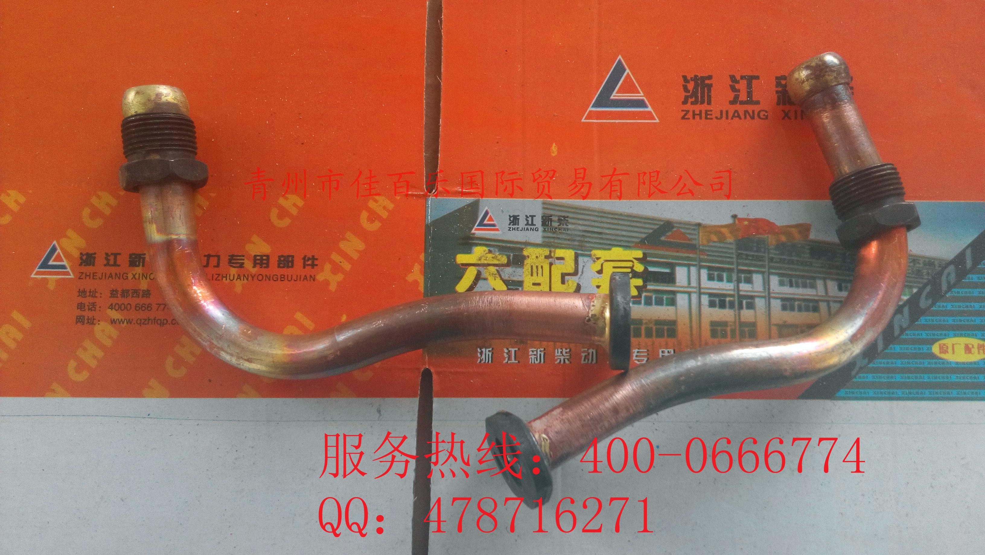 选专业的XC490BPG叉车齿轮,就到佳百乐_青州新柴490BPG叉车配件