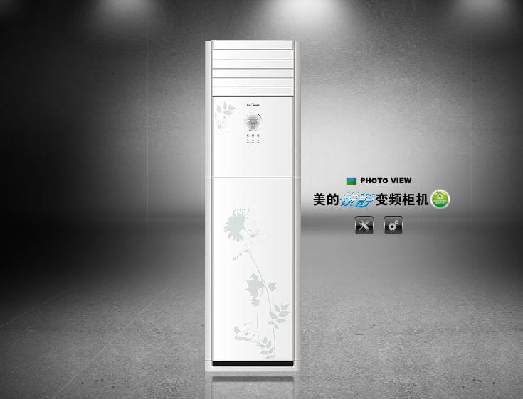 力荐江华科技公司品质有保障的云南三菱空调 富民大金空调维修