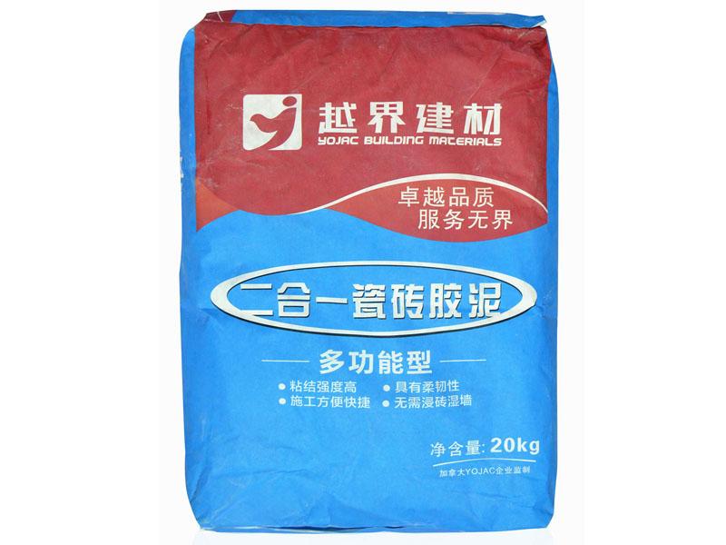 瓷磚膠專業供貨商,好用的瓷磚膠