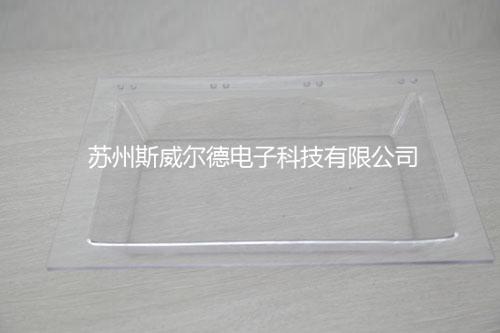 PC吸塑盒