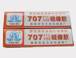 江苏地区好的707PTC传感器硅橡胶——707PTC传感器硅橡胶价格范围