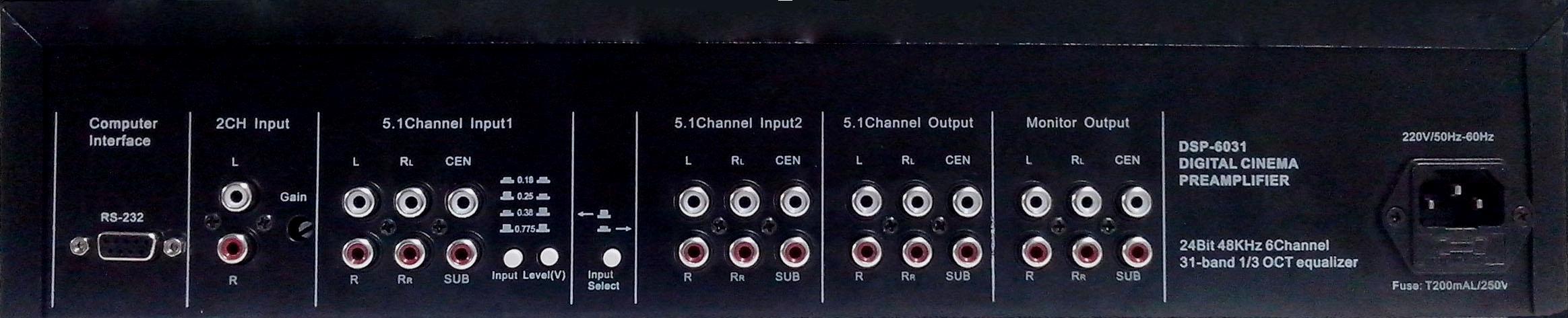 GX-722智能混音器