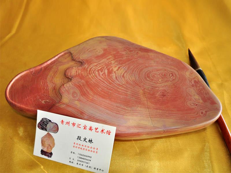 精品红丝砚 JP-26