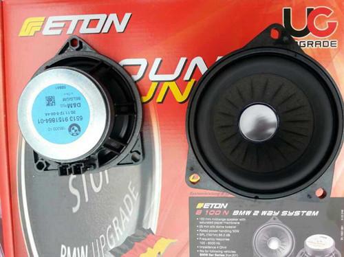 汽車音響改裝優惠套餐-大量供應質量可靠的寶馬專用音響喇叭