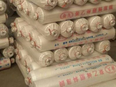 江苏回料薄膜生产商|价位合理的回料薄膜就在鑫联岳塑料制品