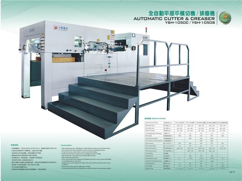 永順機械有限公司提供質量硬的全自動平壓平模切排廢機YSH-1050C 手動模切機