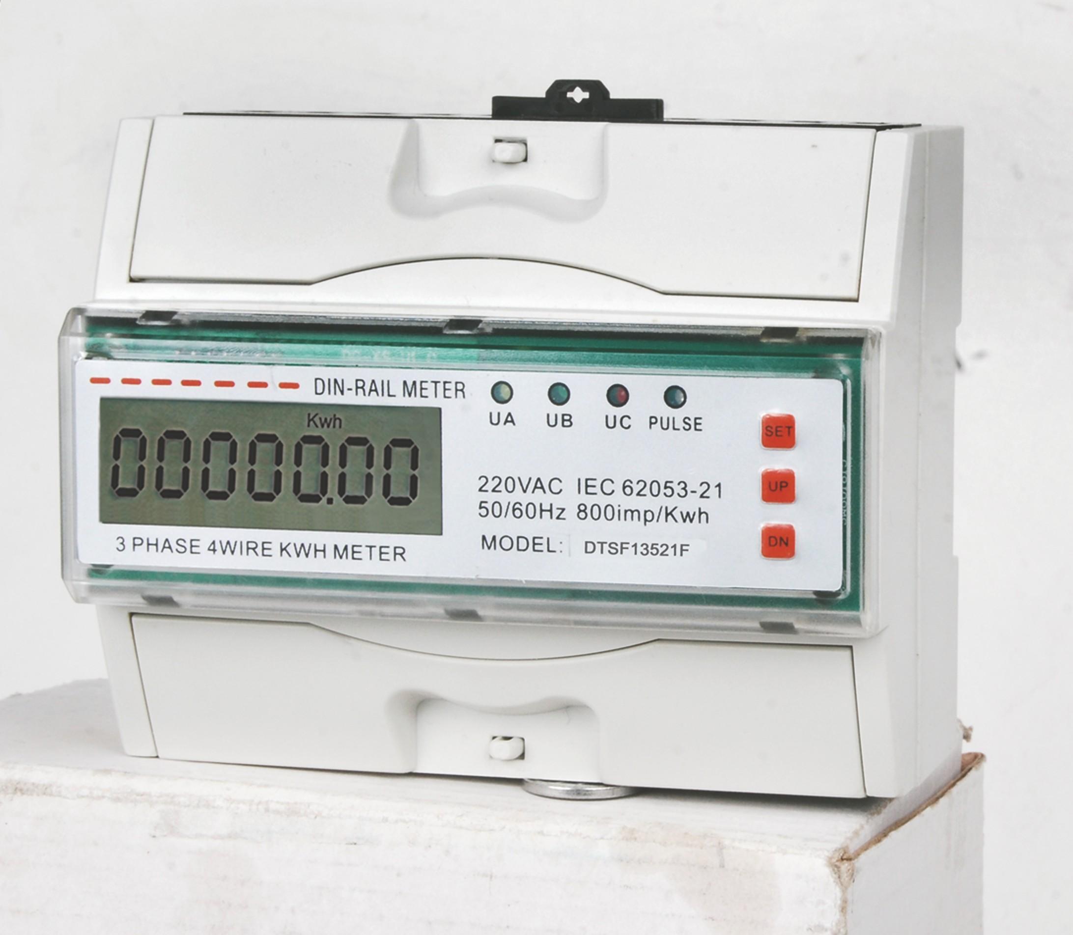温州高性价导轨式电能表哪里买_亳州导轨式电能表,导轨式电度表,导轨