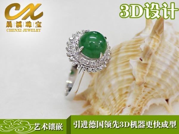 肇庆优惠的翡翠满绿蛋面镶嵌镶钻供应|镶嵌戒指首饰