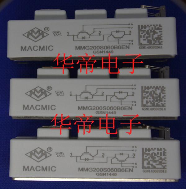 MMG200S060B6EN宏微代理IGBT模块电焊机配件