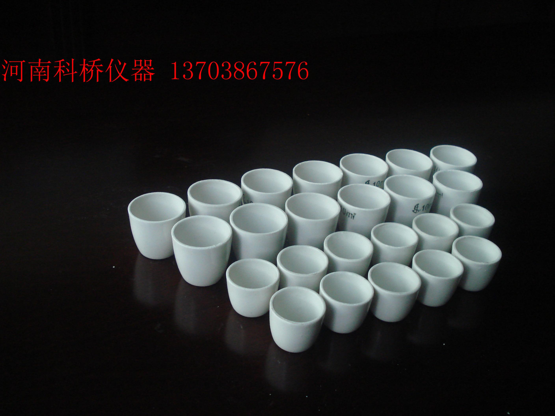 河南优质瓷坩埚经销商