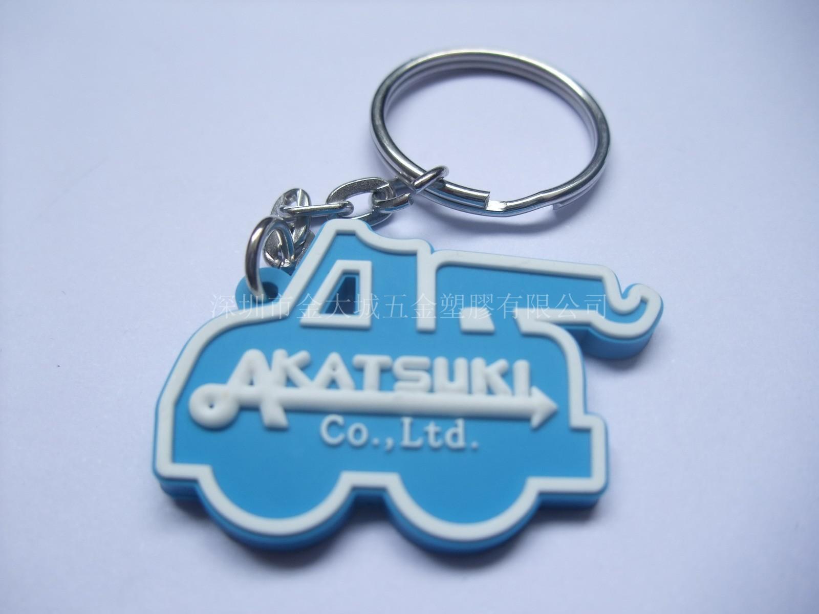 质量好的PVC软胶钥匙扣在深圳有售 软胶钥匙扣厂家