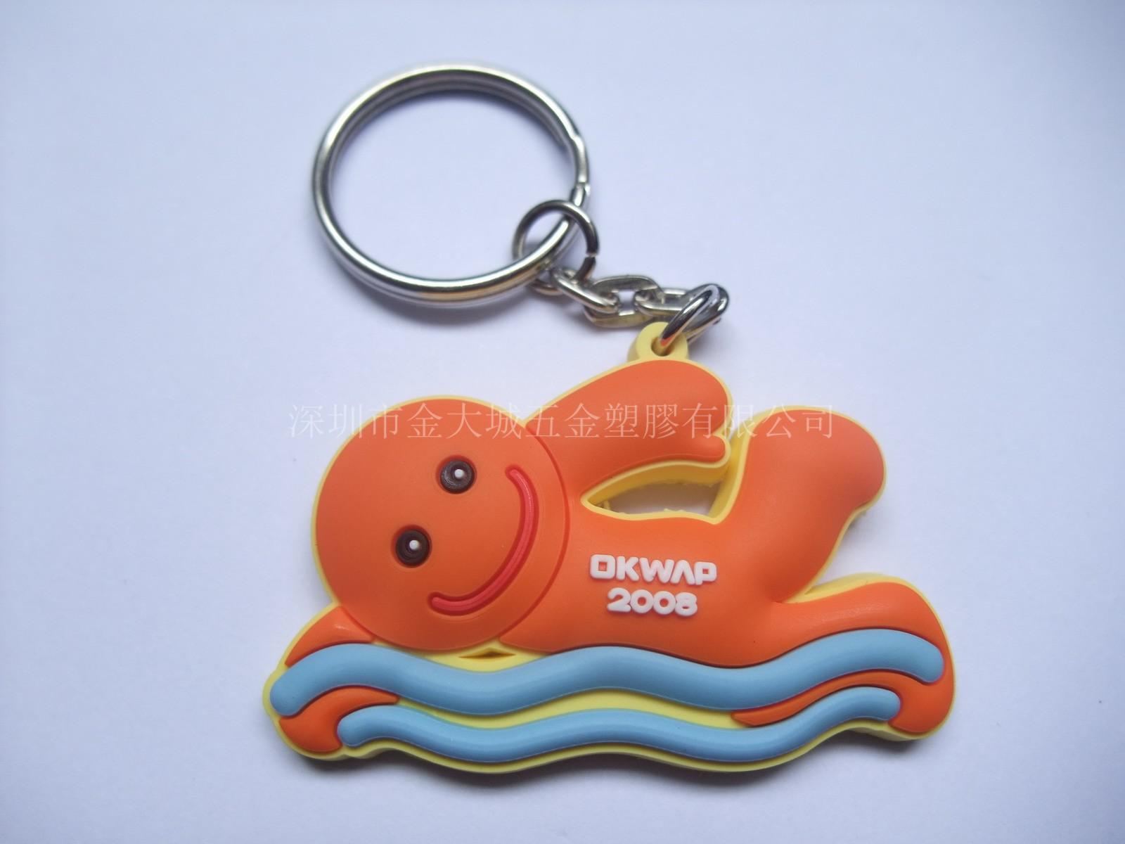 深圳优质的pvc软胶钥匙扣推荐|pvc软胶钥匙扣价格超低