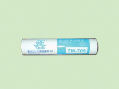 耐高温电子硅铜密封胶值得信赖|常州优良的耐高温电子硅铜密封胶