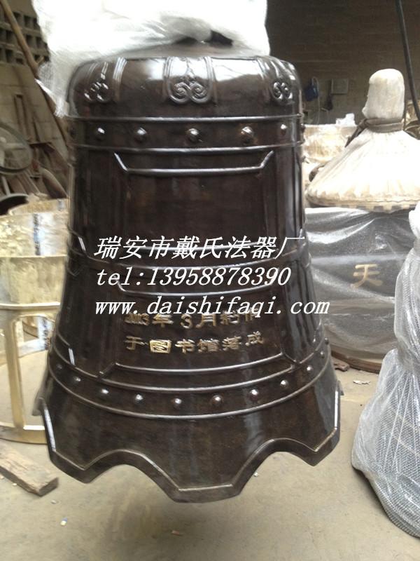 宗教铜钟专业生产厂家|低价销售铜钟到温州铜钟厂