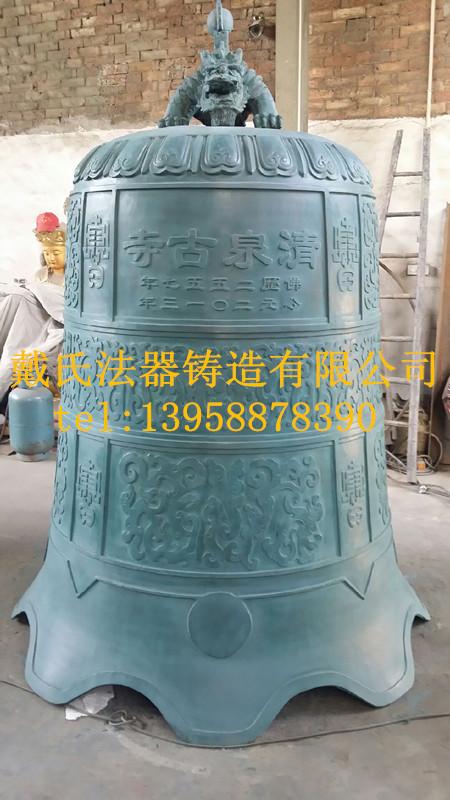戴氏法器厂铜钟铸造工艺精湛|合作查找宗教铜钟