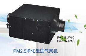 松下PM2.5净化型进气风机