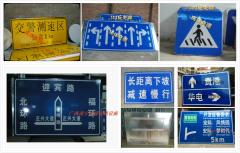 广西交通指示牌定制,广西物超所值的交通指示牌