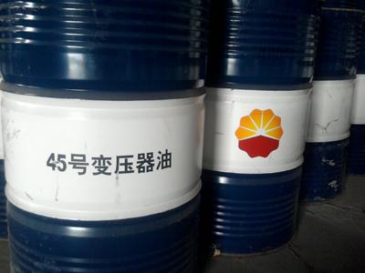 咸陽變壓器油廠家-西安哪里有供應好的變壓器油