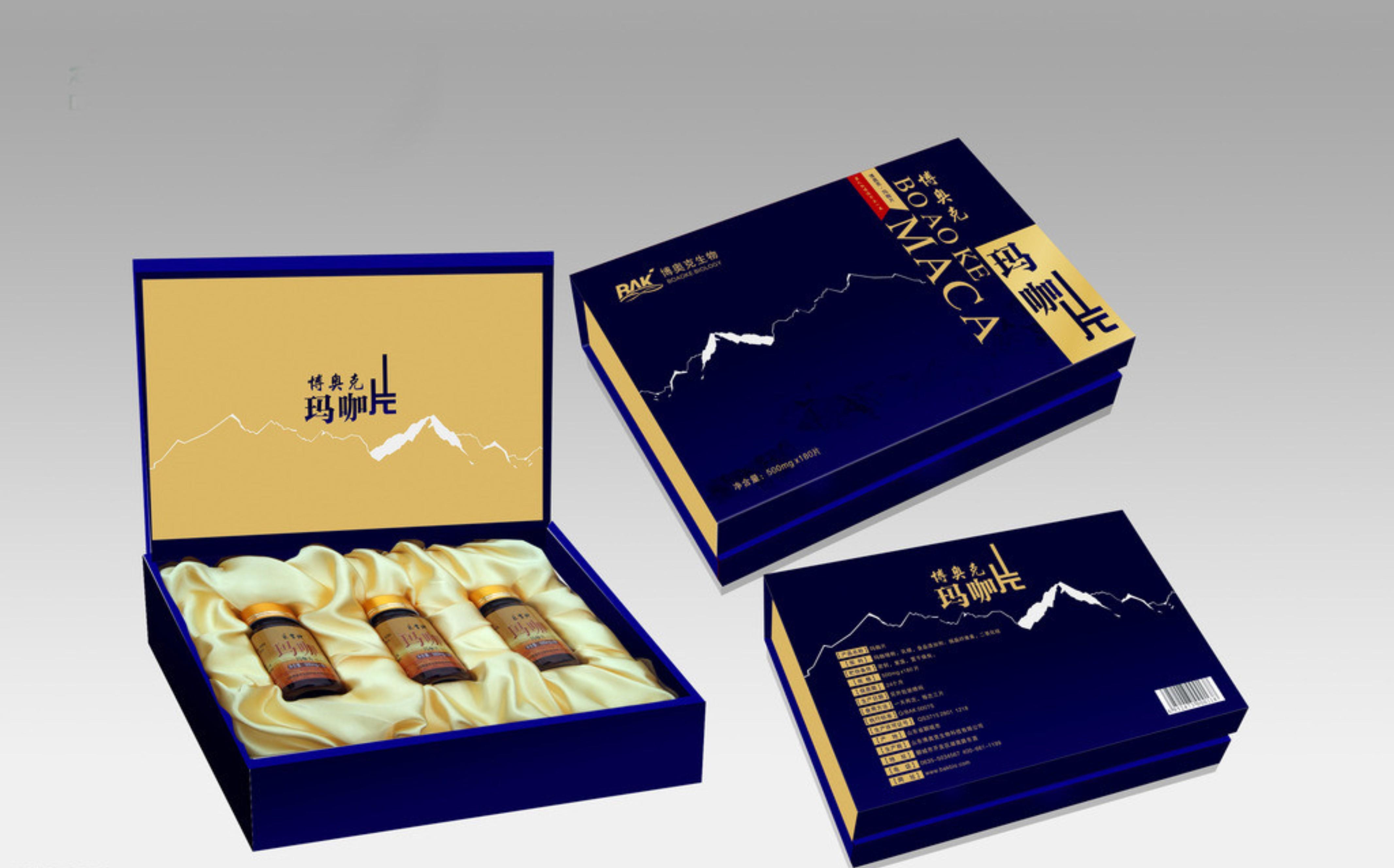 精美礼品包装盒