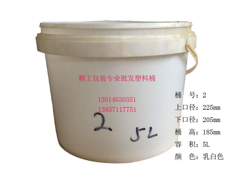山西塑料桶价格_郑州哪里能买到质量可靠的塑料桶