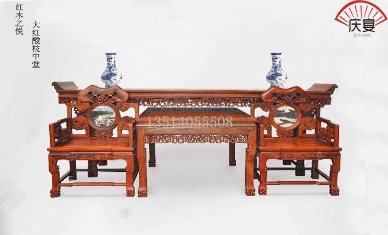 老挝大红酸枝中堂四件套 -仙游县庆宴红木古典家具厂