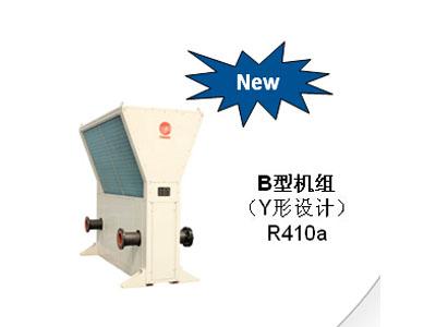 新疆商用空调厂家哪家强-质量好的商用及家用设备在哪买