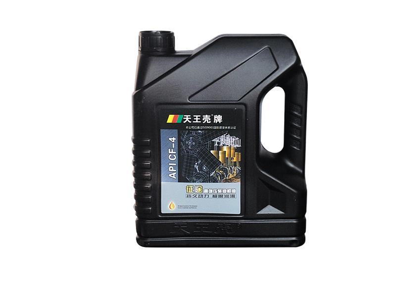 诚挚推荐质量好的APICF-4柴油机油_APICF-4柴油机油代理