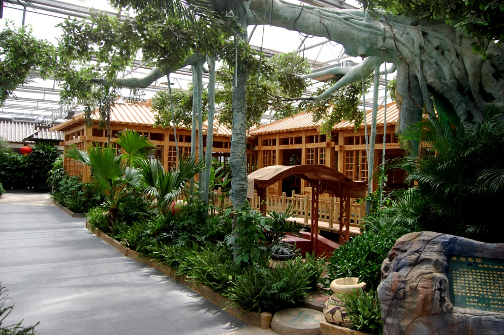 生态酒店温室大棚