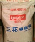 厦门抢手的奶茶原材料批发|福州厦门奶茶原料