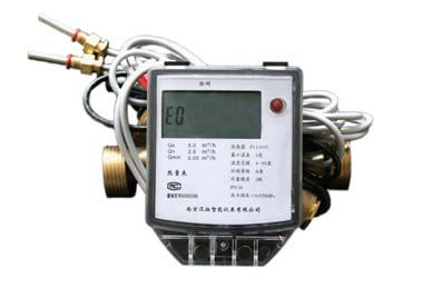 金超利达智能水表电表热量表射频卡一卡通
