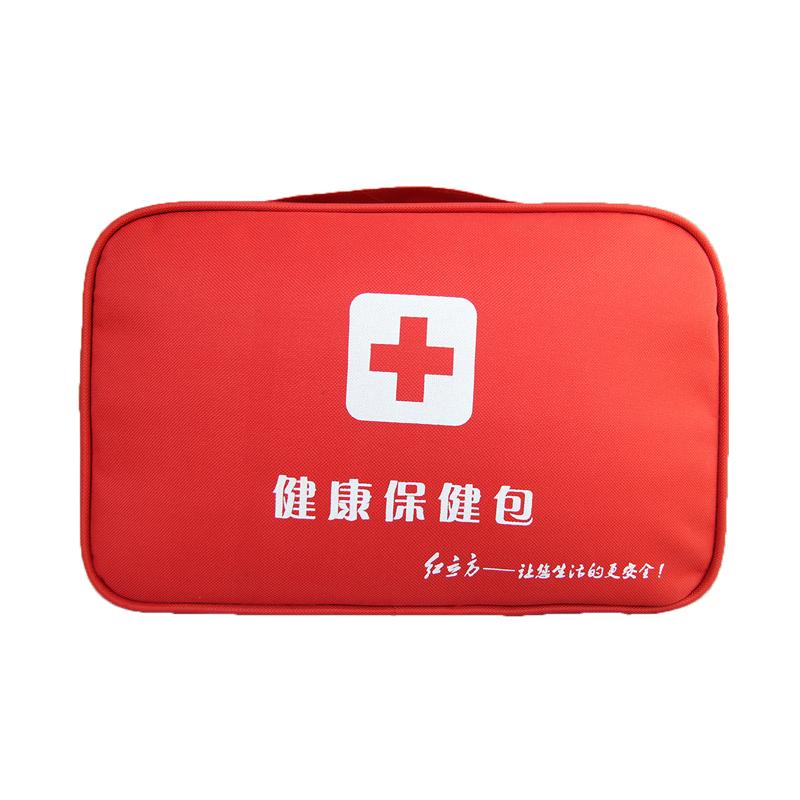 济南应急包厂家批发专业生产应急包急救包厂家