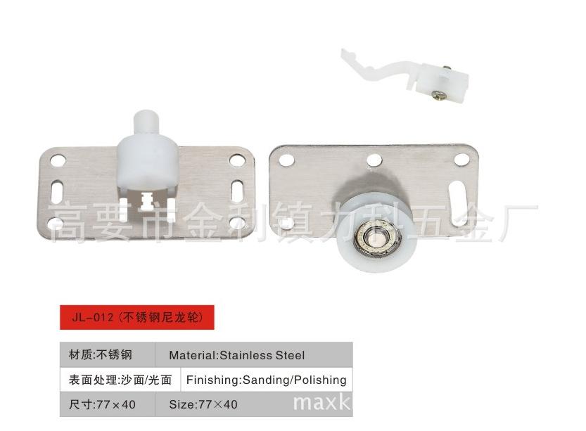 不锈钢趟门轮专业供应商:广西滑动轮