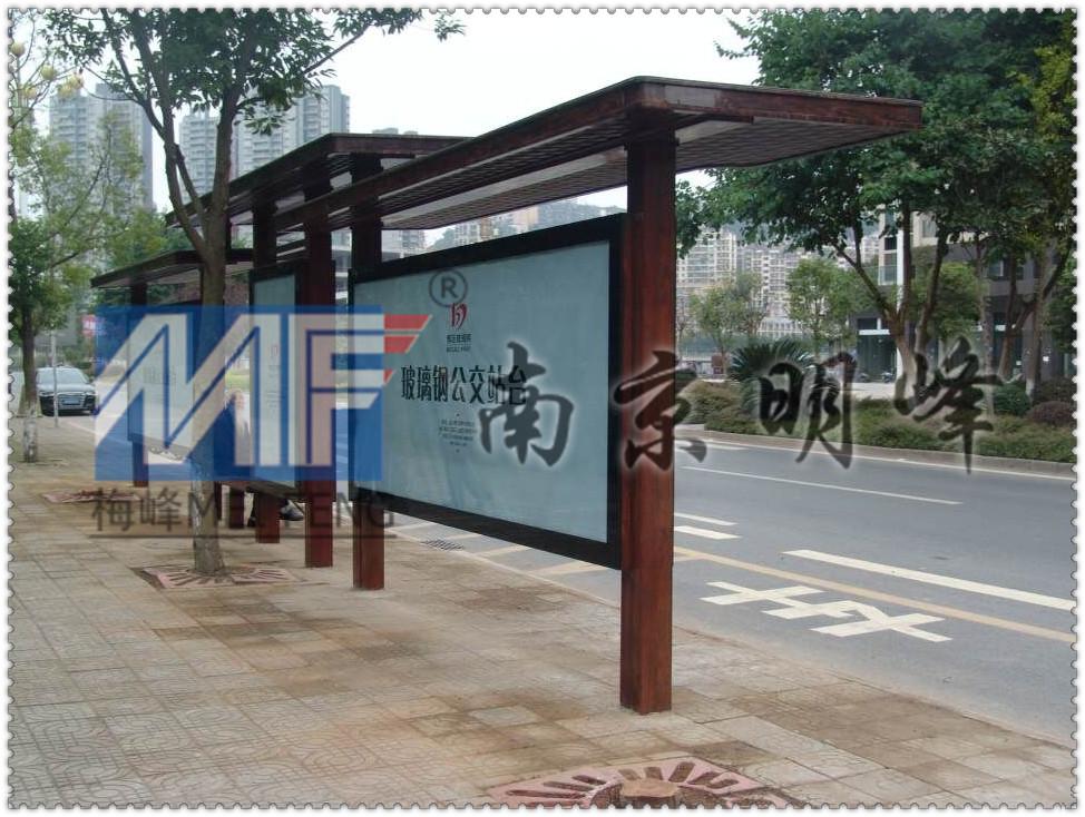 南京有信譽度的仿木紋護欄提供商:劃算的仿木紋護欄
