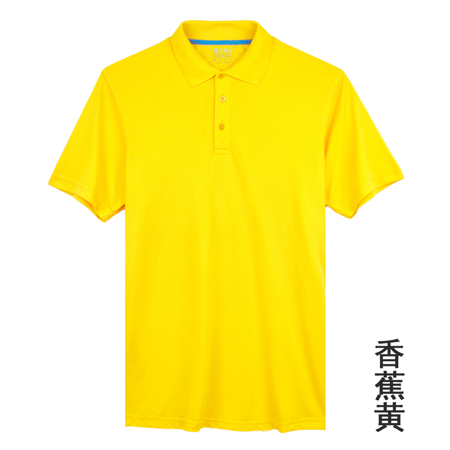 海南POLO衫